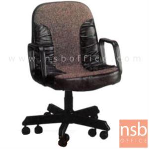 B14A011:เก้าอี้สำนักงาน รุ่น TK-011  ขาเหล็ก 10 ล้อ