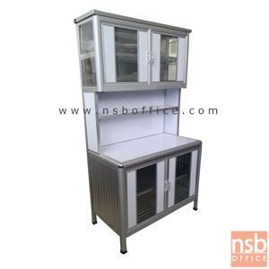 G07A027:ตู้ครัวหน้าเรียบอลูมิเนียมมุมมน  107W, 120W cm. (สีเงินและสีชา)