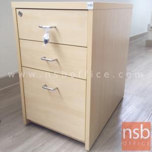 C01A020:ตู้ 3 ลิ้นชักล้อเลื่อน สูง 65 cm. สอดใต้โต๊ะ รุ่น EP-3002  เมลามีน