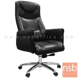 B25A046:เก้าอี้ผู้บริหาร รุ่น SR-MODREN-01H  มีก้อนโยก ขาอลูมิเนียม