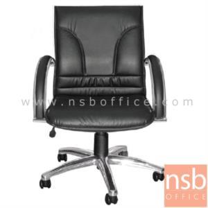 B26A051:เก้าอี้สำนักงาน รุ่น SR-SIAM-03M  โช๊คแก๊ส มีก้อนโยก ขาเหล็กชุบโครเมี่ยม