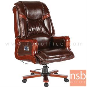 B25A094:เก้าอี้ผู้บริหารหนังแท้ รุ่น FNSM-7  โช๊คแก๊ส ขาไม้
