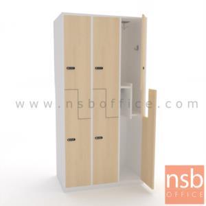 C13A012:ตู้ล็อคเกอร์ 6 ประตู มีราวแขวนเสื้อ รุ่น Medhub