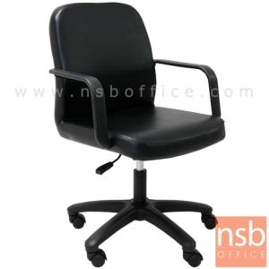 B03A221:เก้าอี้สำนักงาน รุ่น PL-53L  โช๊คแก๊ส ขาพลาสติก