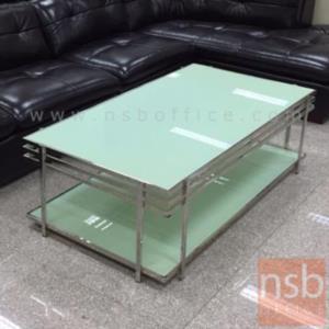 B13A253:โต๊ะกลางกระจกสีขาว  รุ่น D-WHITE ขนาด 130W cm. โครงเหล็กชุบโครเมี่ยม