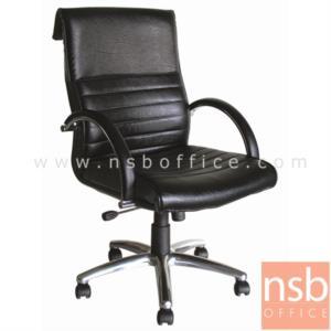 B26A024:เก้าอี้สำนักงาน รุ่น PE-521M   โช๊คแก๊ส มีก้อนโยก ขาเหล็กชุบโครเมี่ยม
