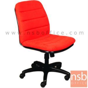 B03A349:เก้าอี้สำนักงาน รุ่น SCV-030  มีก้อนโยก ขาพลาสติก