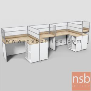 A04A179:ชุดโต๊ะทำงานกลุ่มตัวแอล 4 ที่นั่ง   ขนาดรวม 610W1*122W2 cm. พร้อมตู้ข้างเอกสารช่องโล่ง 9 ลิ้นชักแยกประเภท