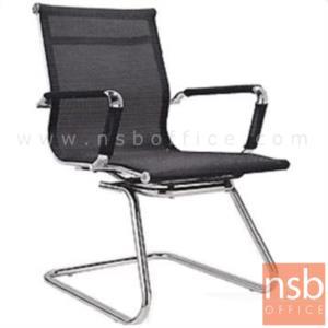 B04A107:เก้าอี้รับแขกขาตัวซีหลังเน็ต รุ่น HJK-ISO-2  ขาเหล็กชุบโครเมี่ยม