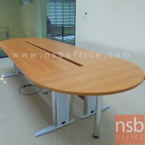 A05A008:โต๊ะประชุม  8 ,10 ,12 ที่นั่ง ขนาด 270W ,300W ,330W cm. พร้อมช่องร้อยสายไฟได้ ขาเหล็กตัวแอล