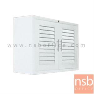 ตู้แขวนลอย PVC รุ่น Brown Sugar (บราวชูการ์)  หน้าบานเกร็ต