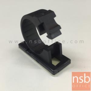 A24A019:ตัวเก็บสายไฟสีดำ รุ่น NSB-12 ความจุ 2Di cm. แบบติดตั้งใต้โต๊ะ ชุดละ 6 อัน