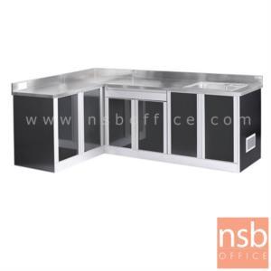 K09A033:ตู้ครัวเข้ามุม อ่างซิงค์หลุมเดียว รุ่น LKC3-AC1  ขนาด 189W, 229W, 269W cm.