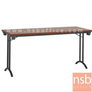 A18A074:โต๊ะประชุมพับเก็บได้ รุ่น C15  ขนาด 150W cm.   ขาเหล็กพ่นดำ