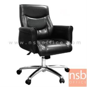 B26A027:เก้าอี้หัวหน้างาน รุ่น SR-MODREN-01M  โช๊คแก๊ส มีก้อนโยก ขาเหล็กชุบโครเมี่ยม