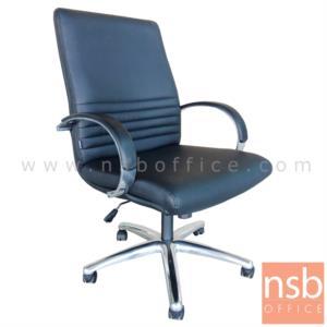B26A070:เก้าอี้สำนักงาน  รุ่น Chopper/MS  โช๊คแก๊ส มีก้อนโยก ขาอลูมิเนียม