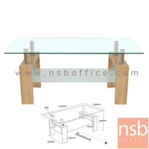 B13A227:โต๊ะกลางกระจก  รุ่น LEGO-120 ขนาด 110W cm. ขาไม้