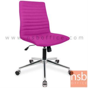 B03A443:เก้าอี้สำนักงาน รุ่น AC888E  โช๊คแก๊ส มีก้อนโยก ขาเหล็กชุบโครเมี่ยม