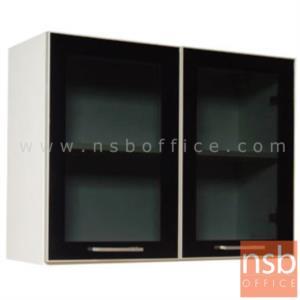 K01A016:ตู้แขวน 2 บานเปิดกระจก 60H cm