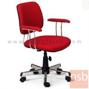 B03A469:เก้าอี้สำนักงาน  รุ่น AS-A120  มีก้อนโยก ขาเหล็กชุบโครเมี่ยม