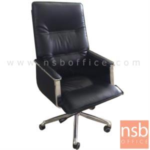 B26A089:เก้าอี้ผู้บริหาร รุ่น RY-B01  โช๊คแก๊ส มีก้อนโยก ขาเหล็กชุบโครเมี่ยม