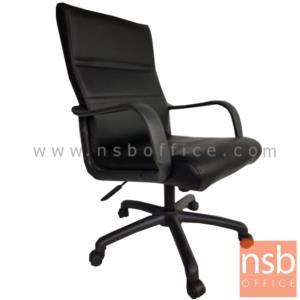 B26A023:เก้าอี้สำนักงาน รุ่น CH-K020M  โช๊คแก๊ส มีก้อนโยก ขาพลาสติก