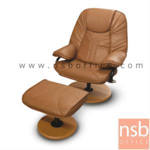 B11A027:เก้าอี้พักผ่อน รุ่น P-4 ขนาด 82W cm. พร้อมที่วางเท้า