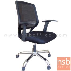B28A065:เก้าอี้สำนักงานหลังเน็ต รุ่น FE-7002  โช๊คแก๊ส ขาเหล็กชุบโครเมี่ยม