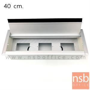 กล่องไฟอลูมิเนียม soft close รุ่น AMBER ขนาด 30W ,40W cm.