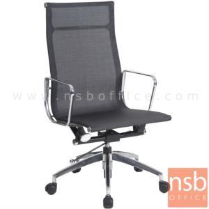 B24A143:เก้าอี้ผู้บริหารหลังเน็ต รุ่น JR-765K  โช๊คแก๊ส มีก้อนโยก ขาอลูมิเนียม
