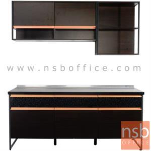 K06A009:ชุดตู้ครัว พร้อมตัวตู้แขวนผนัง รุ่น PL-SET4 180W cm.