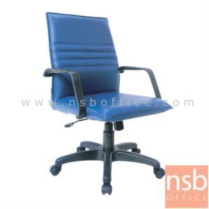 B26A096:เก้าอี้สำนักงาน รุ่น RST-03  โช๊คแก๊ส มีก้อนโยก ขาพลาสติก