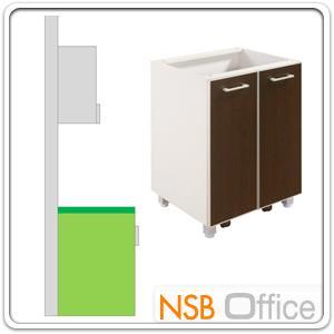 ตู้ 2 บานเปิดอเนกประสงค์ 80 ซม. รุ่น SR-BS08 เสริมขา
