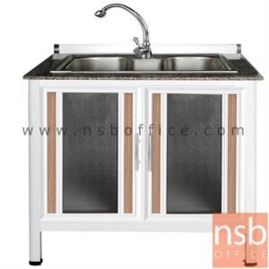 ตู้ครัวตอนล่างอลูมิเนียมอ่างซิงค์ 1 หลุมลึก กว้าง 100 ซม