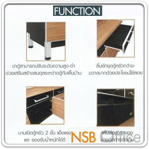 ชุดตู้ครัวสูง ทันสมัย PS-KITCHEN-TK081 180W cm. สีวอลนัทตัดกระจกชาดำ