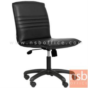 B03A422:เก้าอี้สำนักงาน รุ่น RC-01  โช๊คแก๊ส มีก้อนโยก ขาพลาสติก