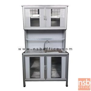 G07A028:ตู้ครัวอ่างซิงค์สเตนเลส  1 หลุม   อลูมิเนียมมุมมน 107W, 120W cm. (สีเงินและสีชา)