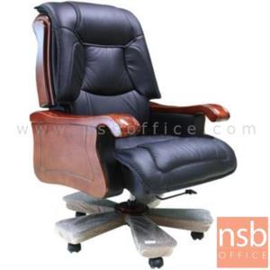 B25A115:เก้าอี้ผู้บริหารหนังแท้ รุ่น A313  ขาไม้