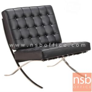 B12A107:เก้าอี้พักผ่อนหนังแท้ 1 ที่นั่ง รุ่น SR-BH176A ขนาด 80W cm. โครงขาสเตนเลส