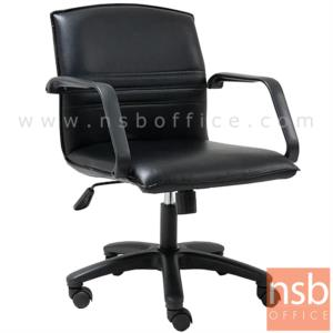 B03A217:เก้าอี้สำนักงาน รุ่น PE-11-VA โช๊คแก๊ส มีก้อนโยก ขาพลาสติก