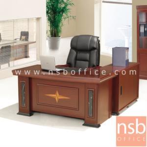 โต๊ะผู้บริหารตัวแอล  รุ่น Downey (ดาวนีย์)  ขนาด 160W ,180W ,200W cm.  พร้อมตู้ลิ้นชักและตู้ข้าง