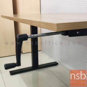 โต๊ะทำงานโล่ง ปรับความสูง รุ่น XD-01 ขนาด 120W, 150W, 180W *75D cm. ระบบมือหมุน