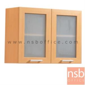K03A015:ตู้แขวน 2 บานเปิดกระจก สูง 60 ซม. รุ่น SR-WM-G มือจับอลูมิเนียม