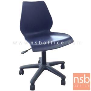 B21A010:เก้าอี้สำนักงานโพลี่ รุ่น  B408  โช๊คแก๊ส ขาพลาสติก