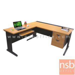 A13A013:โต๊ทำงานตัวแอล 2 ลิ้นชัก  รุ่น ROMIN  ขนาด 180W1*160W2 cm. ขาเหล็ก สีเชอร์รี่-ดำ