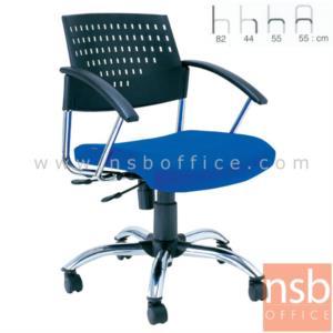 B28A036:เก้าอี้สำนักงานโพลี่ รุ่น Esemka (เอสเซมก้า)  โช๊คแก๊ส มีก้อนโยก ขาเหล็กชุบโครเมี่ยม