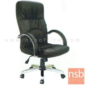 B16A032:เก้าอี้ผู้บริหาร รุ่น KS-700/CC   โช๊คแก๊ส มีก้อนโยก ขาเหล็กชุบโครเมี่ยม