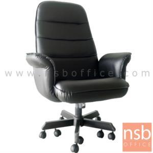B14A004:เก้าอี้ผู้บริหาร รุ่น TK-004  มีก้อนโยก ขาเหล็ก 10 ล้อ