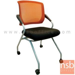 B05A096:เก้าอี้สำนักงานหลังเน็ต รุ่น JH-BH-08  ขาเหล็กพ่นสีเทาเมทัลลิค
