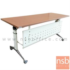 A05A067:โต๊ะประชุมพับเก็บได้ล้อเลื่อน รุ่น YT-FTG20 ขนาด 160W*60D ,80D cm.  พร้อมบังโป๊เหล็ก